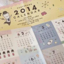 Organização: Como usar um planner?