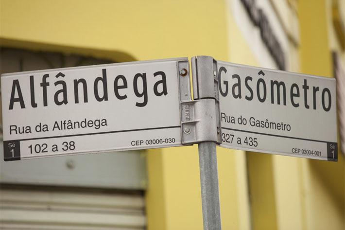 rua-do-gasometro