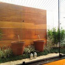 Jardim de inverno | Pergunte ao Arquiteto