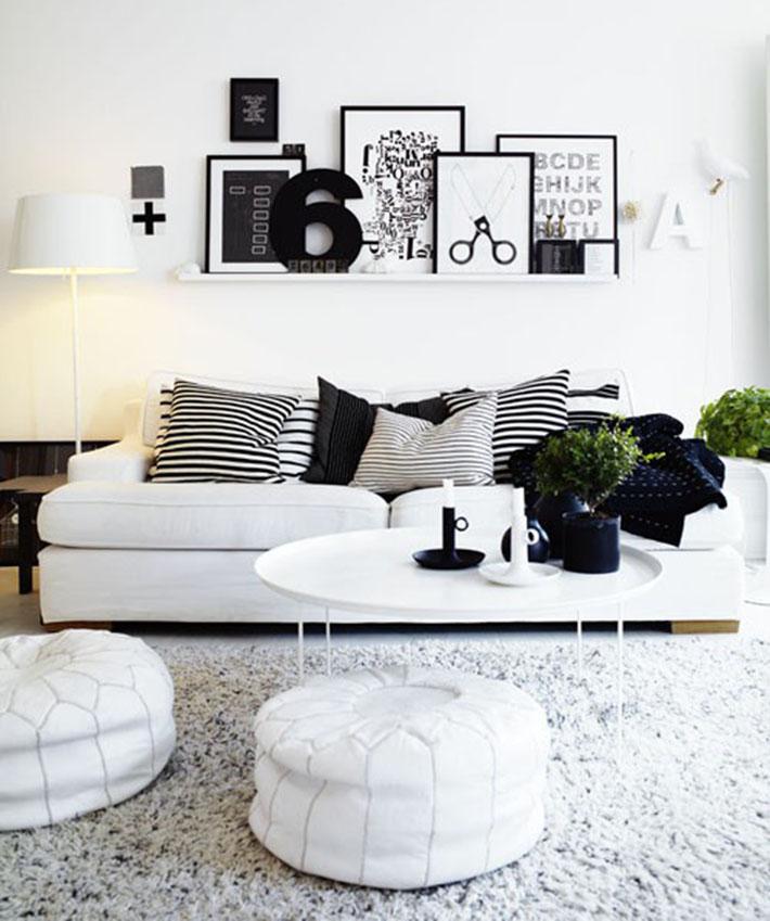 11 tendências de decoração