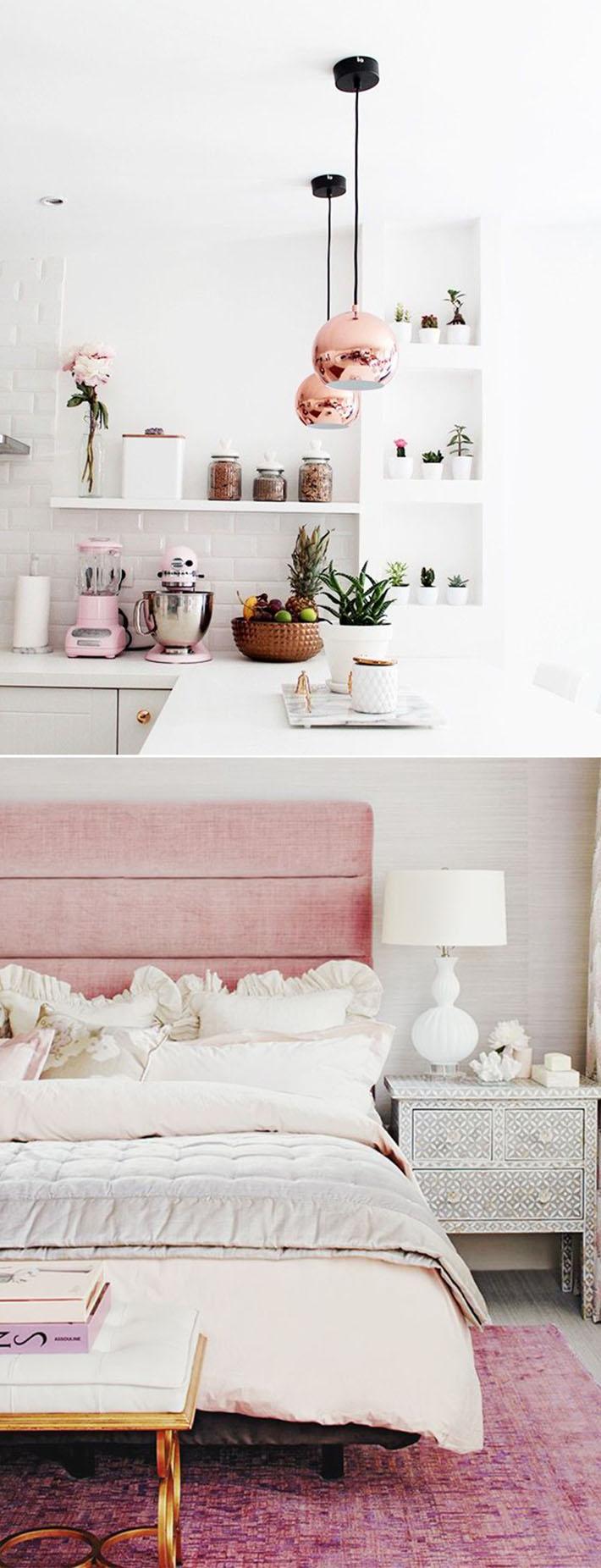 Como usar rosa na decoração?